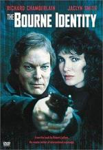 Conspiración terrorista: El caso Bourne (TV)