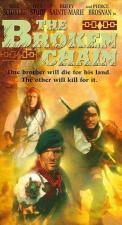 The Broken Chain (TV)