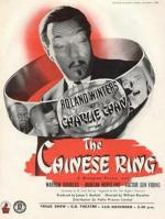 The Chinese Ring (Charlie Chan in the Chinese Ring)