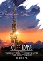 The Cliff House (C)