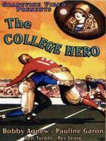 El héroe del colegio