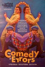 La comedia de las equivocaciones (TV)