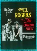 The Cowboy Sheik (C)