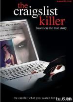 El asesino de Craigslist