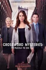 The Crossword Mysteries: A Puzzle to Die For (TV)