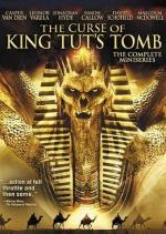 La maldición de la tumba de Tutankamon (TV)