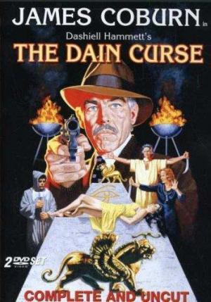 La maldición de los Dain (Miniserie de TV)
