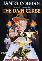 The Dain Curse (Miniserie de TV)