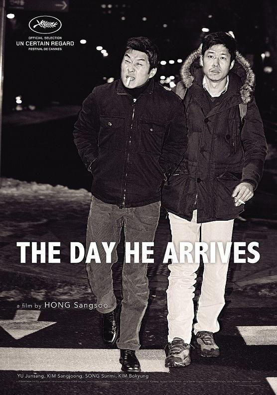 the_day_he_arrives-402806656-large.jpg