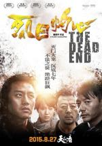 The Dead End (Lie ri zhuo xin)