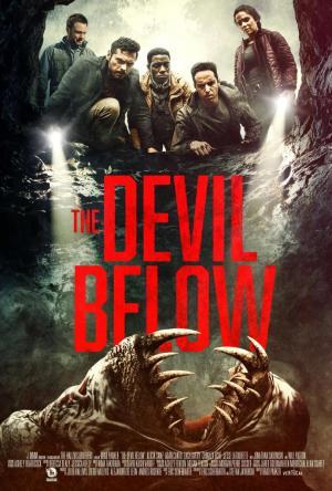 Основной постер фильма Хребет дьявола