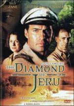 El diamante de Jeru (TV)