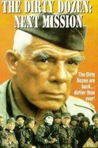 The Dirty Dozen: Next Mission (TV)