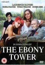 The Ebony Tower (TV)