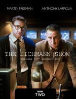 The Eichmann Show (TV)