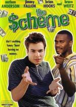 The Entrepreneurs (The Scheme)