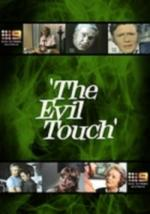 The Evil Touch (Serie de TV)