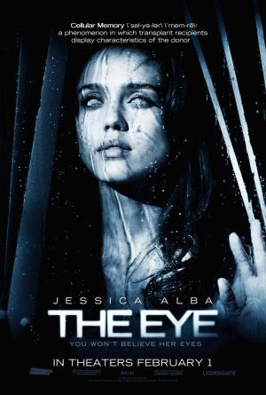 El ojo del mal