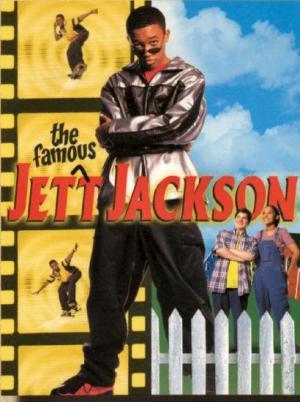 El famoso Jett Jackson (Serie de TV)