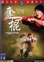 The Fighting Fool