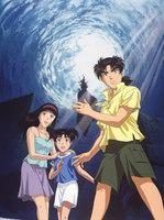 The File of Young Kindaichi: Murder in the Deep Blue