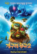 The Frog Kingdom 2: Sub-Zero Mission