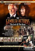 The Gambler Returns: The Luck of the Draw (TV)