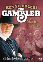 The Gambler: The Adventure Continues (TV)