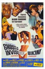 El fantasma en el bikini invisible