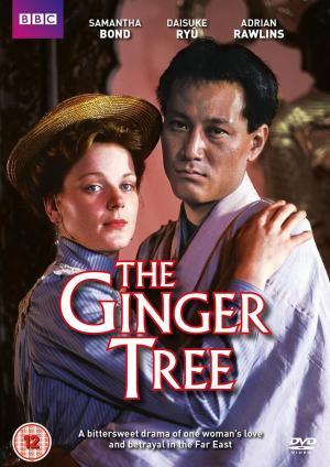 El árbol del jengibre (Miniserie de TV)