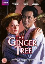 The Ginger Tree (Miniserie de TV)