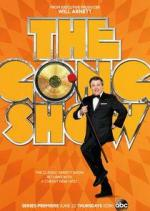 The Gong Show (Serie de TV)