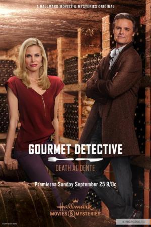 The Gourmet Detective: Death Al Dente (TV)
