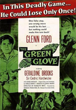El guantelete verde