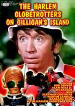 The Harlem Globetrotters on Gilligan's Island (TV)