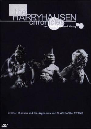 Las crónicas de Harryhausen (TV)