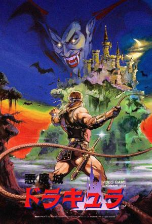 The History Of Castlevania