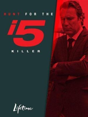 El asesino de la I-5 (TV)