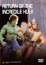 El increíble Hulk: Muerte en la familia (El regreso de Hulk) (TV)