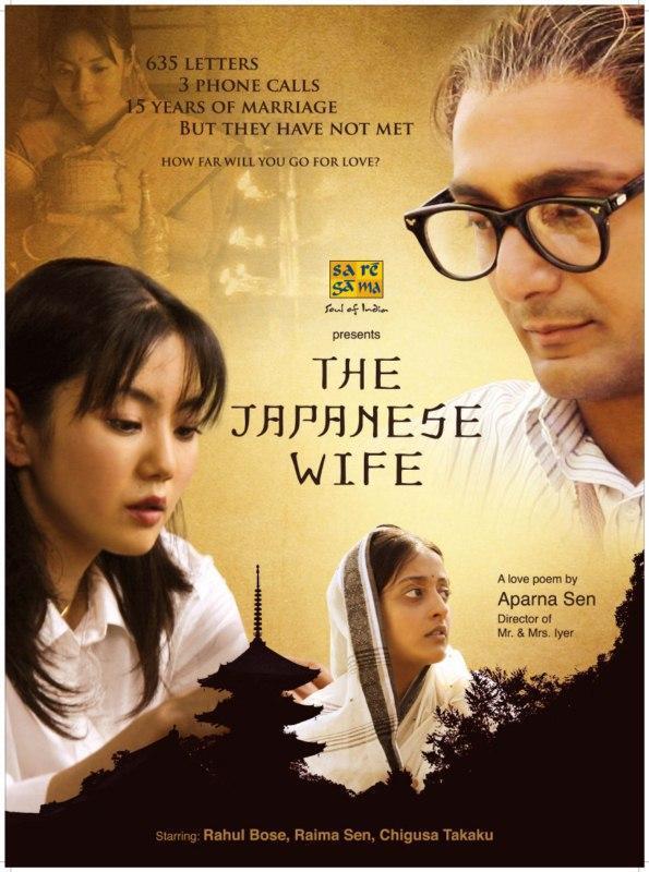 Japanese Wife Cuckold 002