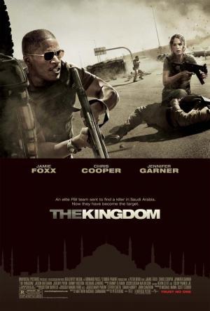 La sombra del reino