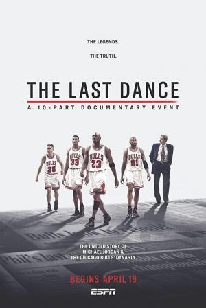 El último baile (Miniserie de TV)