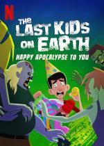 Los héroes del apocalipsis: ¡Felices días finales!