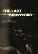 Los últimos supervivientes (TV)