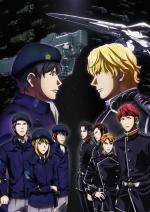 The Legend of the Galactic Heroes: Die Neue These (TV Series)