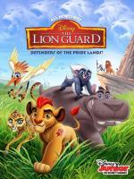 La Guardia del León (Serie de TV)