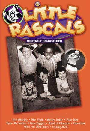 The Little Rascals (TV Series)