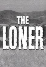 The Loner (TV Series)