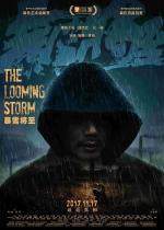 The Looming Storm (Bao xue jiang zhi)