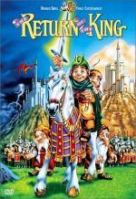 El señor de los anillos: El retorno del rey (TV)